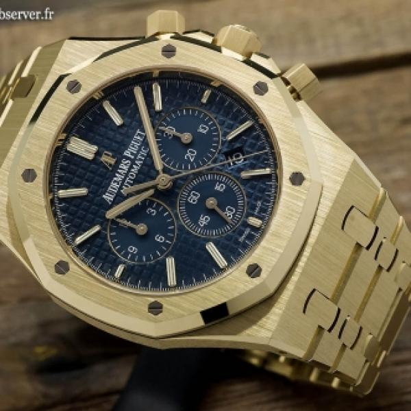 Audemars Piguet Royal Oak Chronographe ref. 26320 or jaune